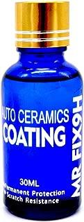 JUNKAI Car Liquid Ceramic Coat Car Super Hydrophobic Glass Coating Practical Polish 9h