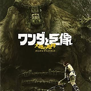 Shadow of the Colossus Video Game Soundtrack by Various (B000BKJHOY) | Amazon price tracker / tracking, Amazon price history charts, Amazon price watches, Amazon price drop alerts