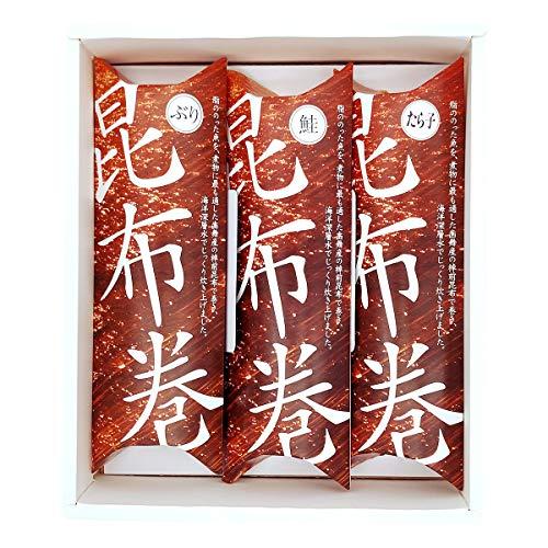 鈴香食品 万葉味紀行 昆布巻き 鮭 鰤 たら子 各170g 惣菜 国産 さけ ぶり たらこ 富山