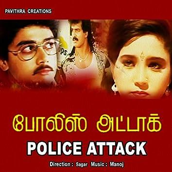 Police Attack (Original Motion Pictures Soundtrack)