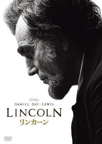 リンカーン [AmazonDVDコレクション]