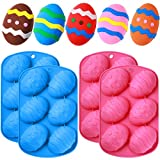 4 Pieces Easter Egg Shaped Silicone Cake Mold Easter Candy Cookie Mould Silicone Baking Mold for Making Cake Decorating, Chocolate, Candy, Jello, Baking Pan