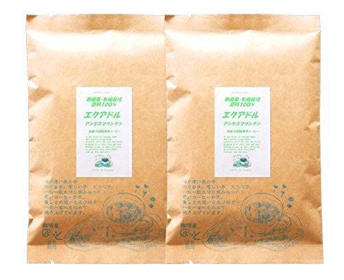 珈琲屋ほっと 無農薬栽培コーヒー エクアドル・アンデスマウンテン 300g 無農薬・有機栽培原料100% 細挽き