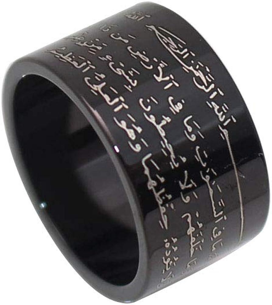 ZKDC Islam Allah Muslim Koran AYATUL KURSI Stainless Steel Ring (9, NA)