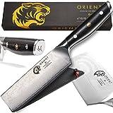Cuchillo Nakiri de 15 cm - Cuchillo Nakiri Damascus con cuchilla de 15 cm fabricado con acero inoxidable japonés AUS-10 - Cuchillo de cocina profesional asiático de 67 capas, con caja de regalo