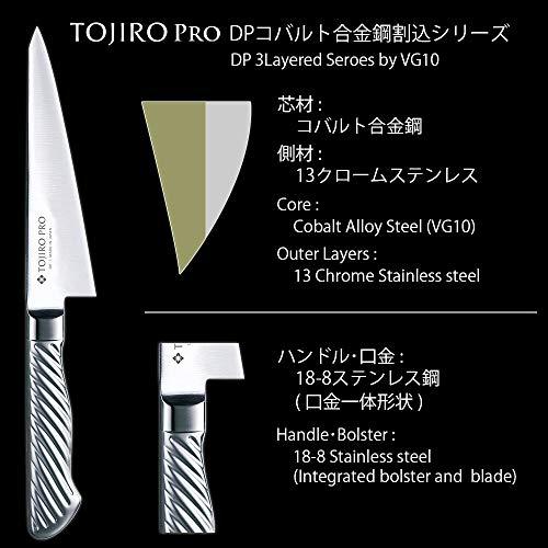藤次郎「TOJIRO PRO DPコバルト合金鋼2層複合 骨スキ F-885」