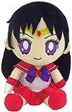 Bandai Sailor Moon Mini Cojin Peluche Sailor Mars