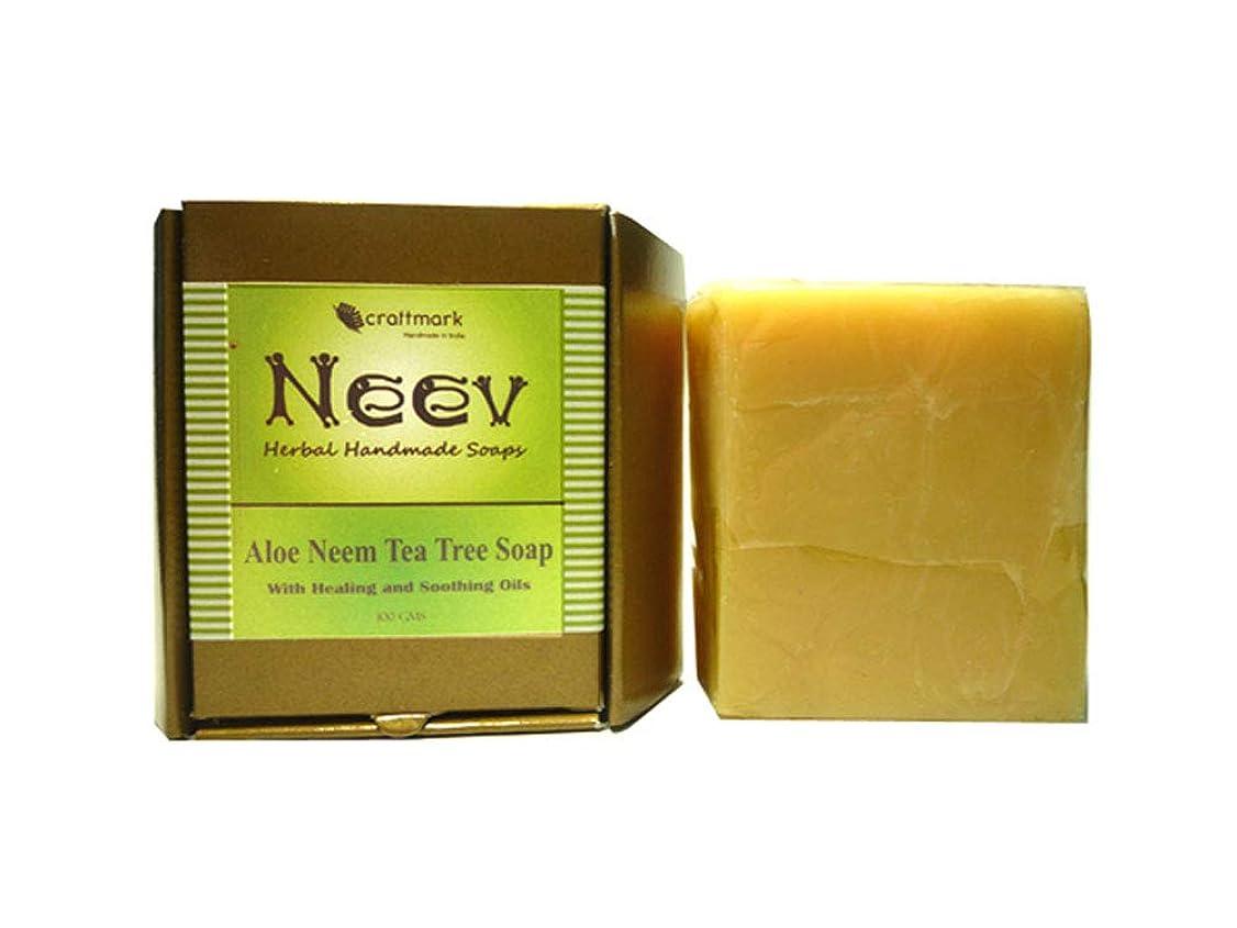 土地依存するキャリッジ手作り ニーブ アロエ?ニーム&ティートリー ソープ NEEV Herbal ALOE NEEM TEA TREE SOAP