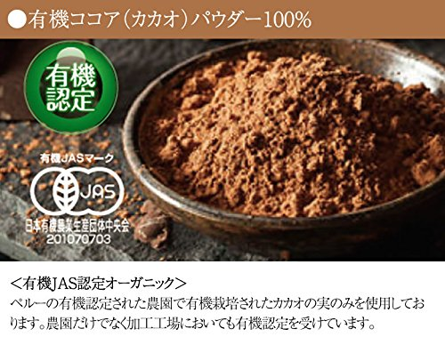 ナチュラルココアパウダー 有機JASオーガニック 300g 1袋 無糖 カカオ100% NATURAL COCOA POWDER