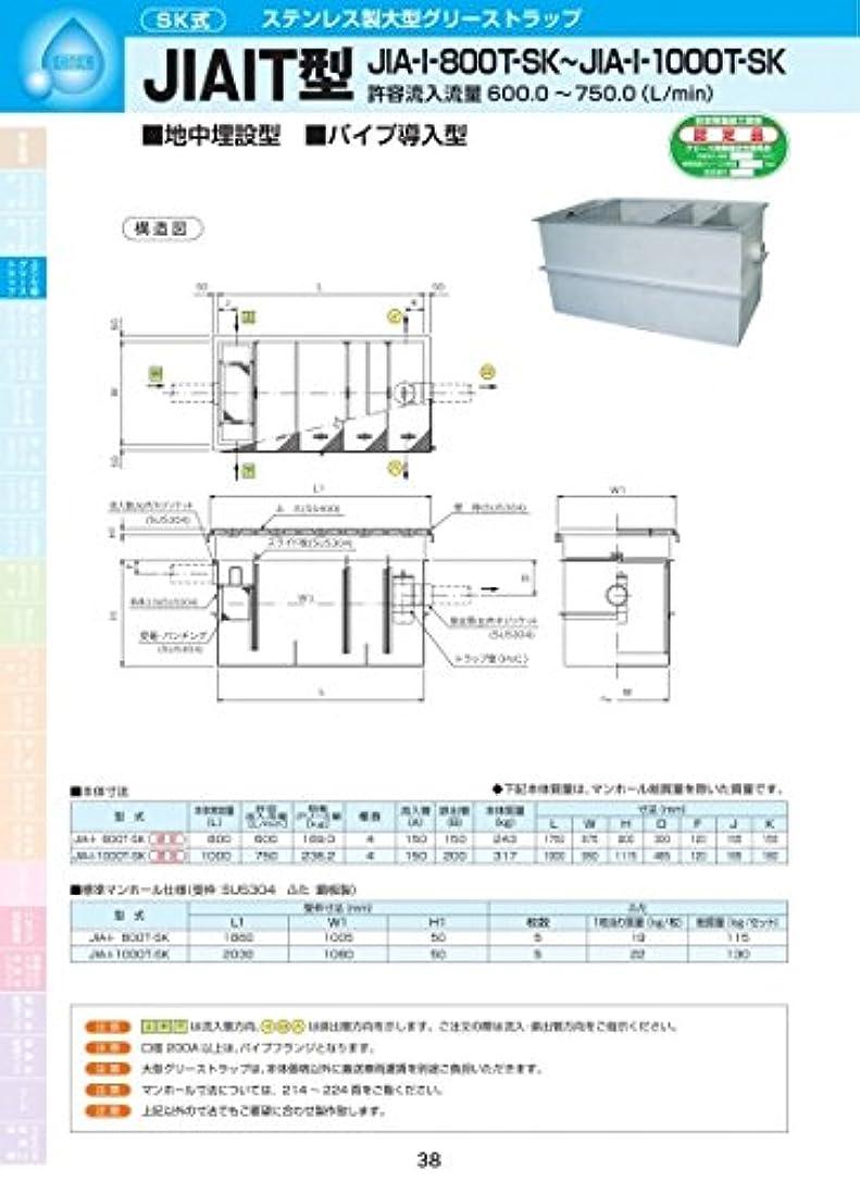 軽蔑するシャット合理化JIAIT型 JIA-I-800T-SK 耐荷重蓋仕様セット(マンホール枠:ステンレス/蓋:溶融亜鉛メッキ) T-14
