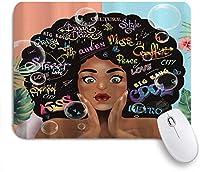EILANNAマウスパッド シックな髪の大きな目をしたアフリカ系アメリカ人のアフロセントリックな黒人少女赤い唇の水彩画の泡の植物 ゲーミング オフィス最適 おしゃれ 防水 耐久性が良い 滑り止めゴム底 ゲーミングなど適用 用ノートブックコンピュータマウスマット