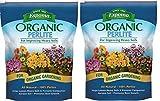 Espoma PR8 8-Quart Organic Perlite(Pack 2)