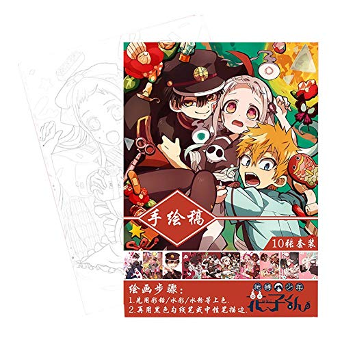Anime Jibaku Shounen Hanako Kun Colouring Book for Adults Children - Pop Manga Colouring Book