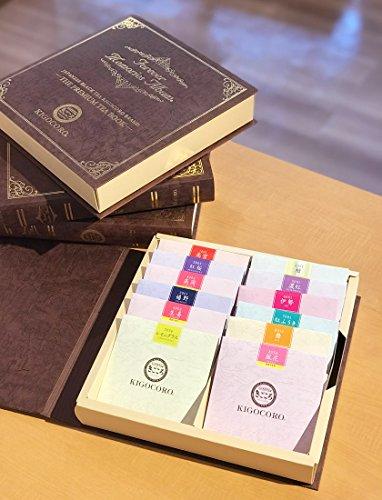 きごころ PREMIUM TEA BOOK<br /></noscript>ティーバッグ ギフト 12種入り のし付き