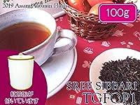 【本格】紅茶 茶缶付 アッサム スリシバリ茶園 オータムフラッシュ TGFOP1 O338/2019 100g