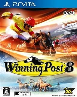 Winning Post 8 - PS Vita