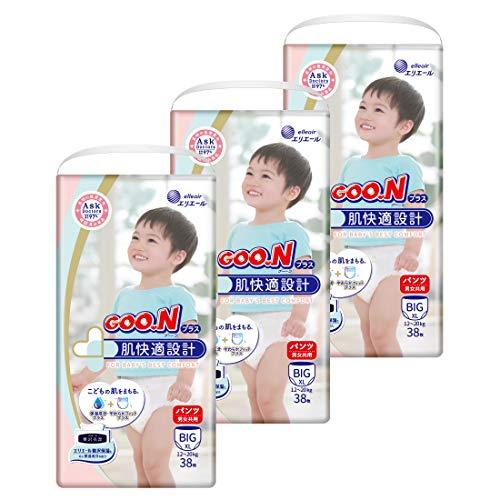 おむつ クーポン amazon グーンを安く買う方法|クーポンや割引で激安価格でまとめ買い!