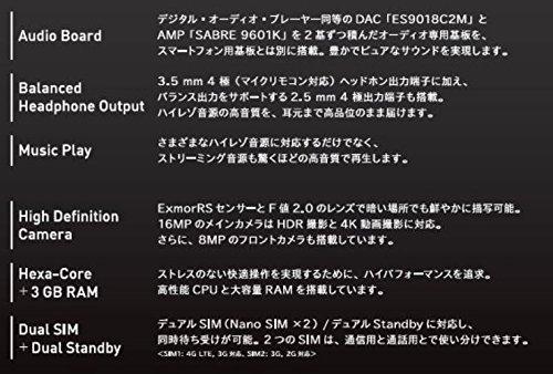 ONKYOGRANBEATハイレゾオーディオスマートフォンDP-CMX1(B)