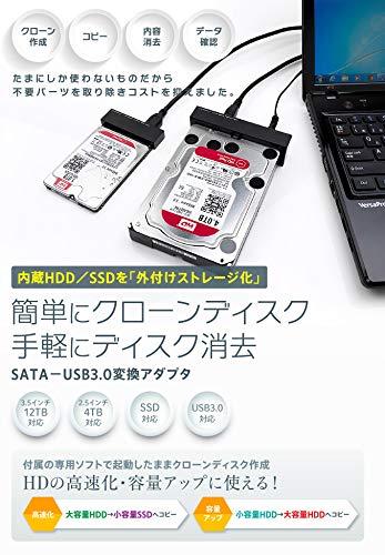 ロジテック『SATA-USB3.0変換アダプタ(LHR-A35SU3)』