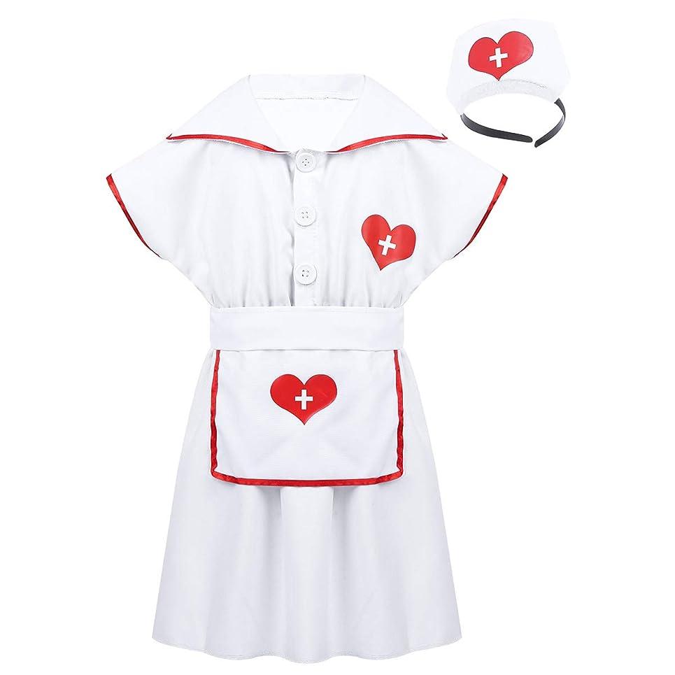 マージ芝生細分化する(フィーショー) FEESHOW 子供 白衣 キッズコスチューム 医者 看護婦 ナース コスプレ ナース ドレス ヘアフープ エプロン 3点セット ホワイト XL