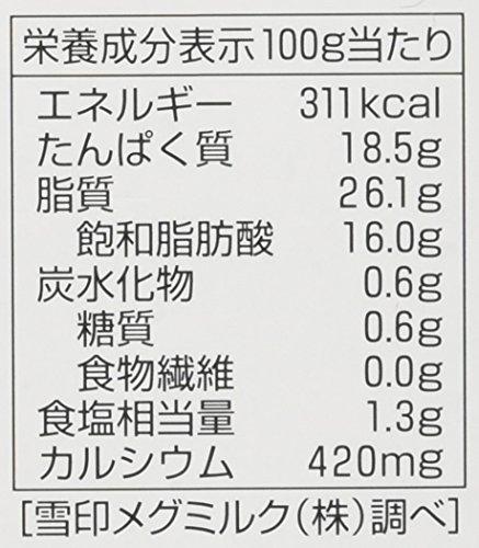 雪印メグミルク雪印北海道100カマンベールチーズ100g