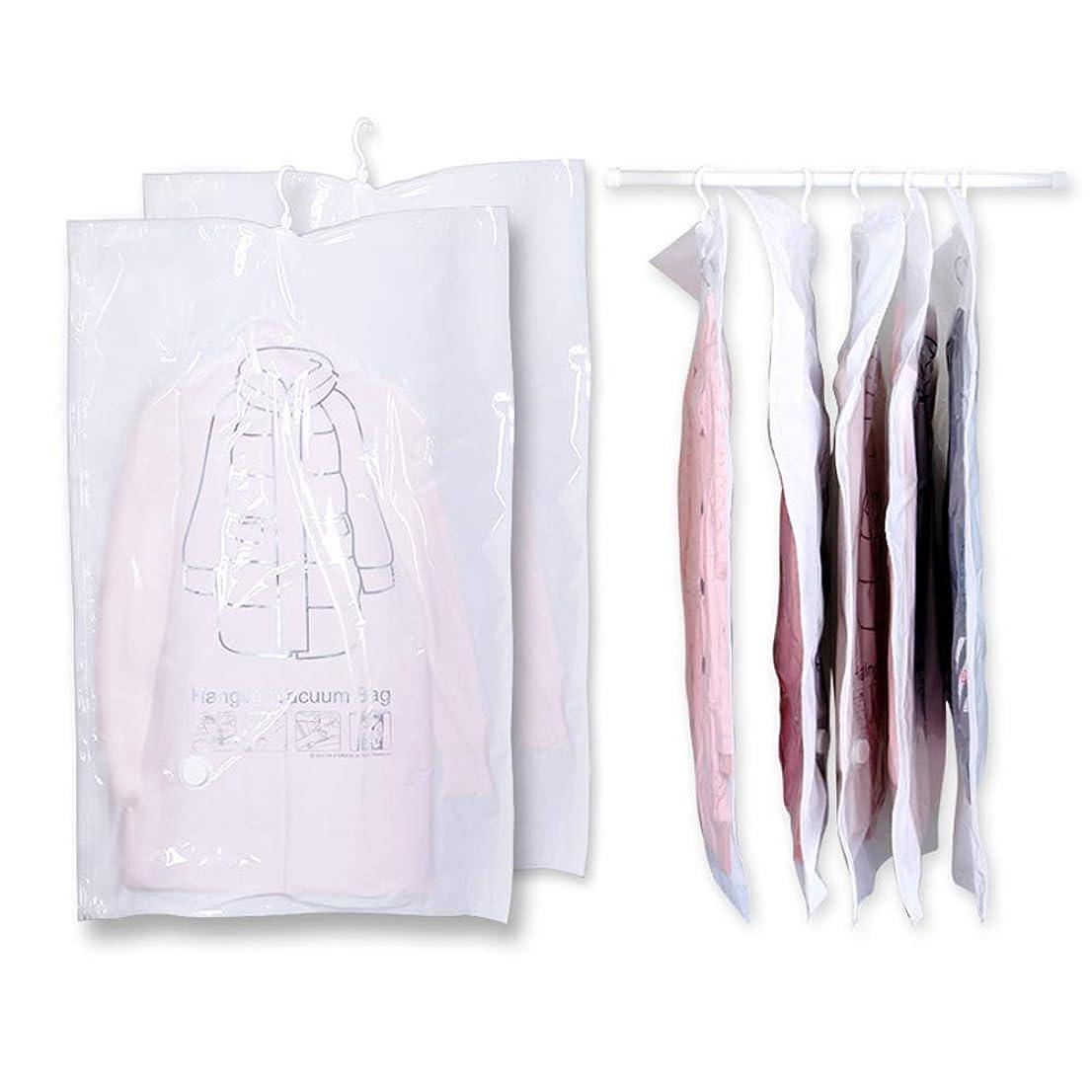 まだタンザニアピン真空バッグ衣料品収納オーガナイザーバッグ大型シール圧縮省スペースバッグ (90x70cm)