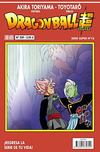 Dragon Ball Serie roja n 229 (Manga Shonen)