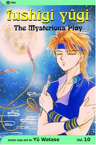 Fushigi Yugi Volume 10: The Mysterious Play: Enemy (Manga): Enemy v. 10 by Yu Watase (1-Apr-2004) Paperback