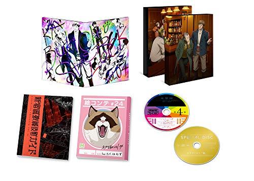 歌舞伎町シャーロック BOX 第4巻 [Blu-ray]