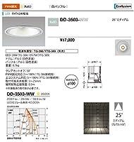 山田照明/ダウンライト DD-3503-WW