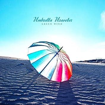 우산 여행자