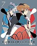 クビキリサイクル 青色サヴァンと戯言遣い 7(完全生産限定版)[ANZX-13607][Blu-ray/ブルーレイ]