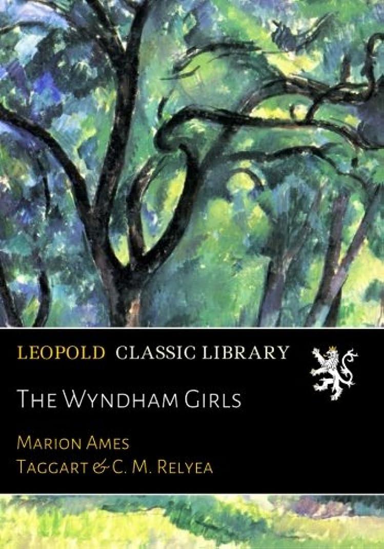 勃起キャンプ発表するThe Wyndham Girls