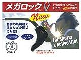 メガロックV1ペア ブラック (メガネずり落ち防止)