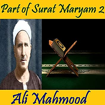 Part of Surat Maryam 2 (Quran)