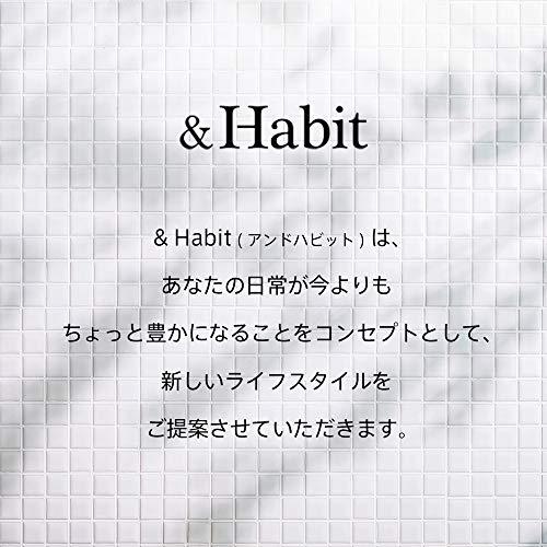 I-ne『&Habitブラックティーコンブチャシートマスク』