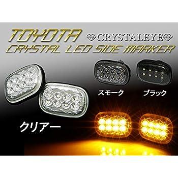 210 215 ハイラックスサーフ クリスタル LEDサイドマーカー クリアータイプ TB