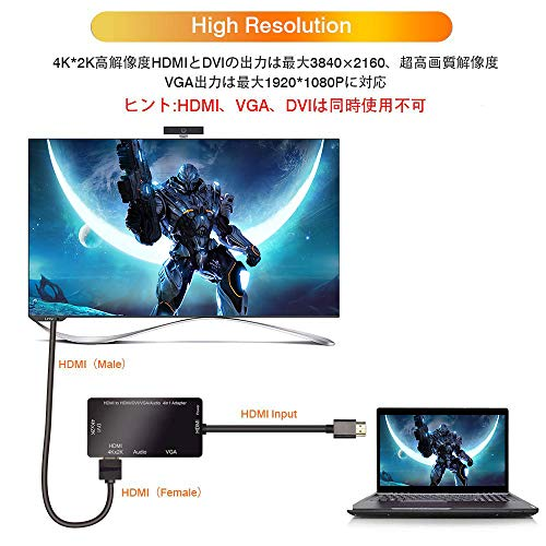 『HDMI 変換 HDMI DVI VGA 音声 多機能 変換 4合1 アダプタ 3840*2160 4K解像度 多ポート変換線』の3枚目の画像