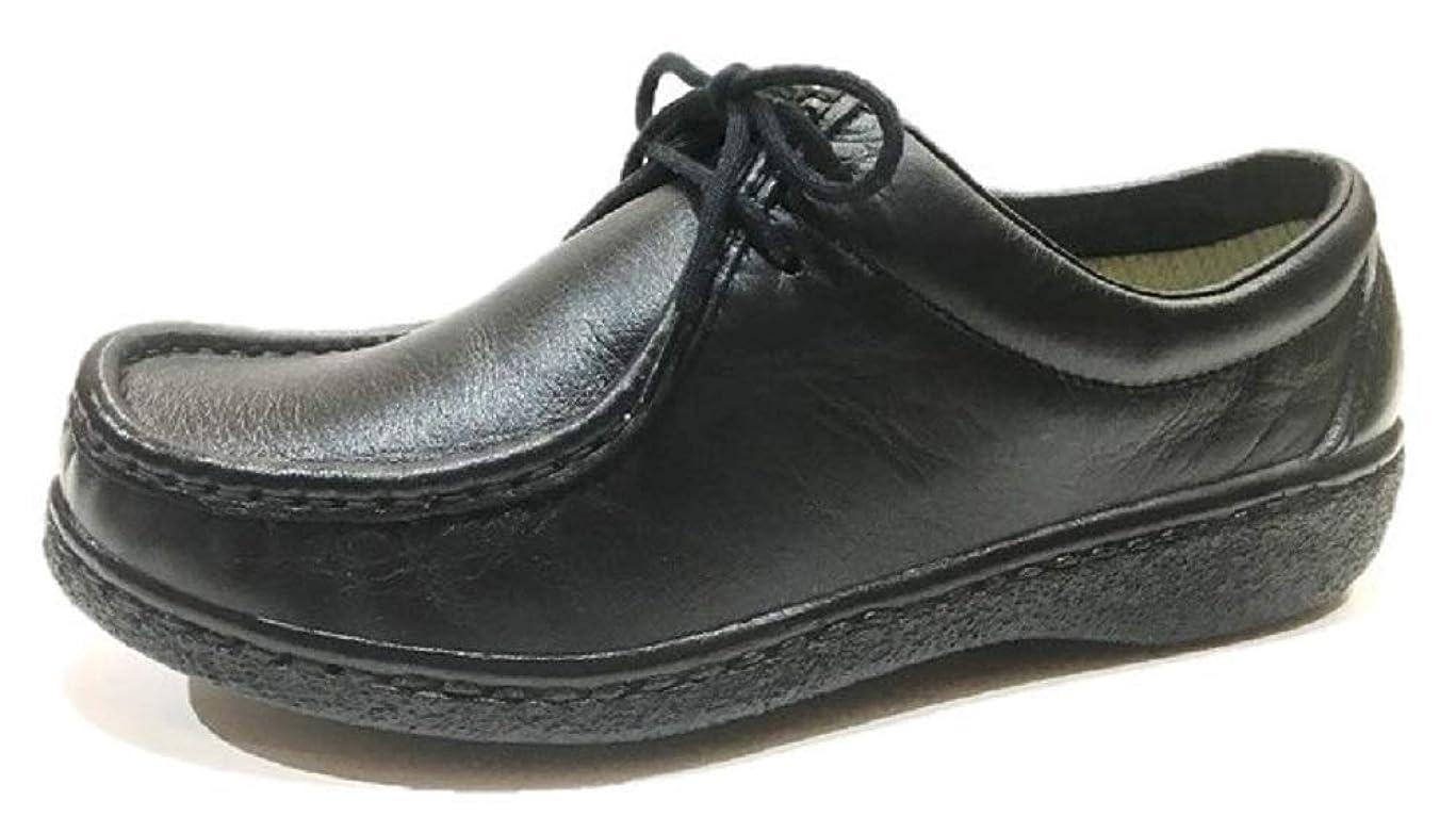 豊かな磁気指令[ボンステップ] レディース 靴 タウンシューズ Q-5901 25.5cm?26cm 酒井靴店オリジナルシューズ
