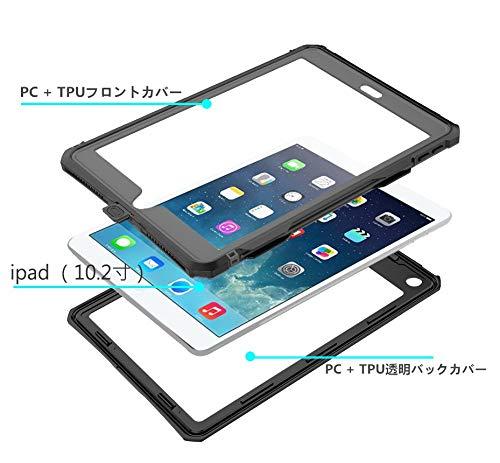 『【第8世代】iPad 10.2 防水ケース,IP69K規格 超強防水 防雪 防塵 耐衝撃 指紋認識機能 薄型 軽量 全面保護 充電可能 スタンド機能, 水場 お風呂 海辺 アウトドア スポーツ プール タブレット防水ケース (iPad第8世代)』の1枚目の画像