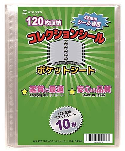 WISE SEED ビックリマンシール ファイル リフィル/コレクションシール ポケットシート 10枚 (120枚収納)