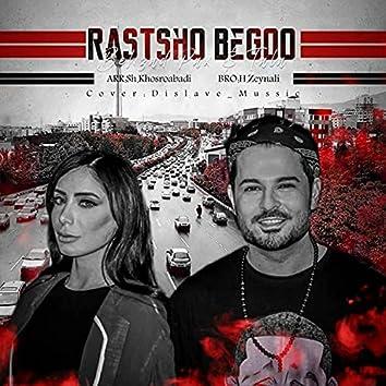 Rastsho Begoo