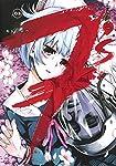 7's ―セブンズ― 3 (ヤングジャンプコミックス)