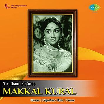 """Rajathi Rajakal Vanga (From """"Makkal Kural"""") - Single"""