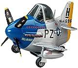 Hasegawa modèle Avion P-51Mustang œuf Kit