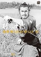 黒澤明MEMORIAL10 2 椿三十郎 (DVDブック) (小学館DVD&BOOK)