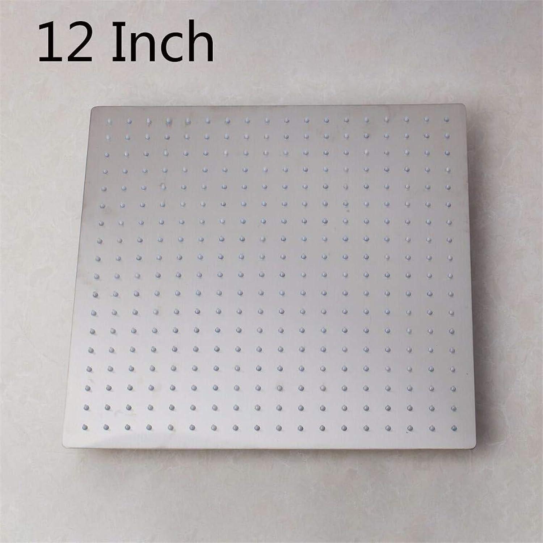 HS-Showen 6 8  10 12  16 20 Zoll quadratisches Chrom & Nickel ultradünne Duschkpfe Regendusche Kopf Regendusche Badezimmer Duscharm Nickel 12