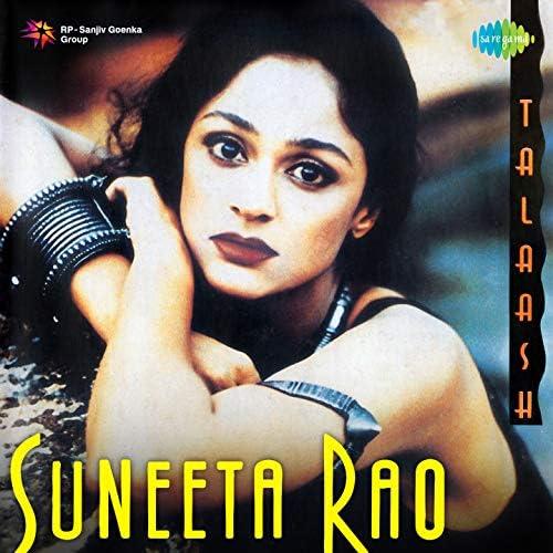 Ranjit Barot, Suneeta Rao, Leslie Lewis