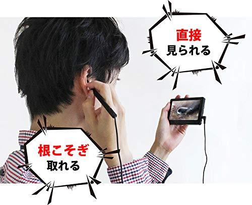 THANKOどこでもかんたん「モニター付きポータブル耳スコープ」LCDEARCM耳かきマイクロスコープ内視鏡イヤースコープ耳垢耳そうじ耳掃除みみかきmicroSD