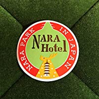 ステッカー アンティーク ビンテージ レトロ ホテル シール クラシックホテル 奈良ホテル